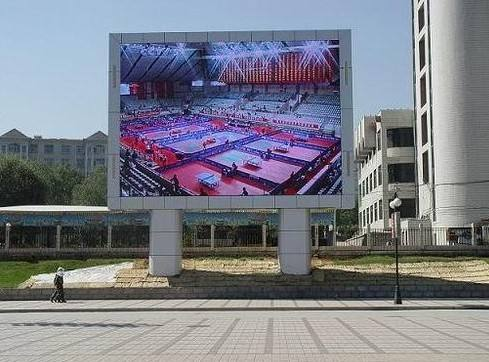 3 Years Warranty Outdoor Led Video Wall IP65 Full Color P3 P4 P5 P6 P8 P10 SMD In 1 RGB LED Customized Size Curved Advertising