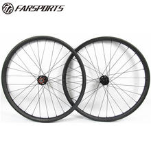 Farsports Mountain Bike with DT 240s Lefty hub 27.5er 29er Hookless carbon MTB wheels AM use 35W*25D Farsports