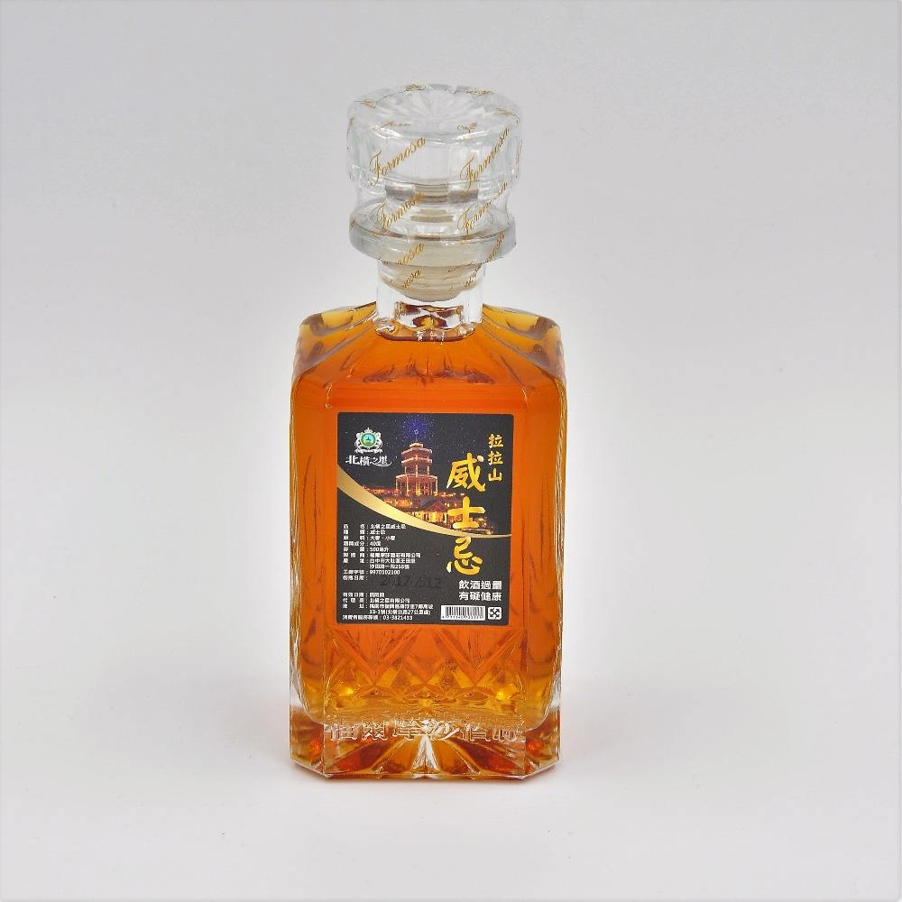 Özelleştirilmiş karışımlı viski tek tahıl viski 750 ml private label şişe