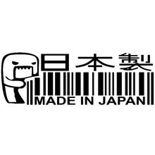 MADE IN JAPAN Funny Vinyl JDM Window Decorative Decals Car Sticker