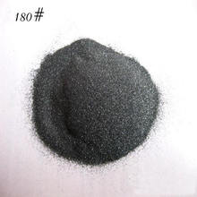 Black Silicon Carbide /Carborundum / SiC 24 mesh