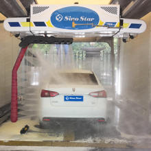 Lavado automatico de autos SINO STAR M9 Touchless Car Wash