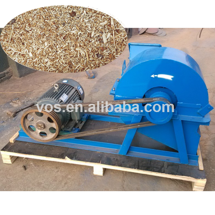wood pine crusher machine sawdust making machine wood branches crushing machine