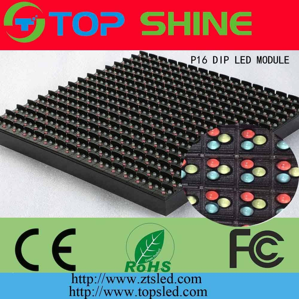 DIP P10 LED MODULE OUTDOOR FRONT SERVICE LED DISPLAY DIP