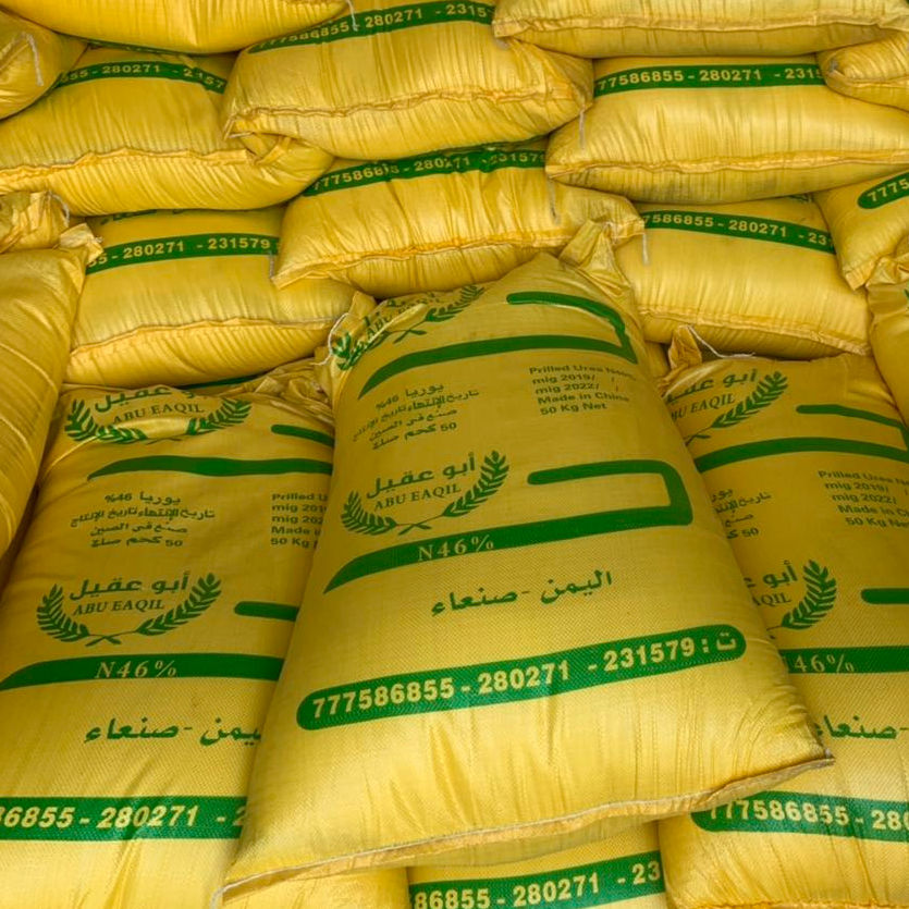 PRILLED UREA N 46% gübre