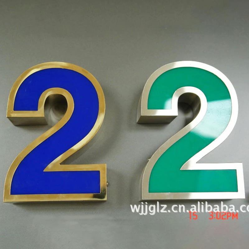 gold galvanized trim cap blue and green color acrylic illuminated house numbers