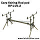 In stock Aluminium carp fishing rod pod