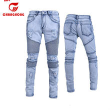 OEM High Quality Fashion Casual Washed  Men biker denim ruffle jogger pants