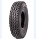 1000R20 Truck tire with TTF hot sale good quality directly from China factory
