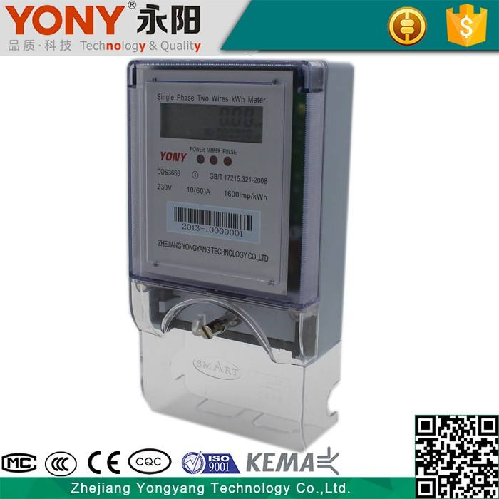 Special hot selling lower power consumption mk6e energy meter