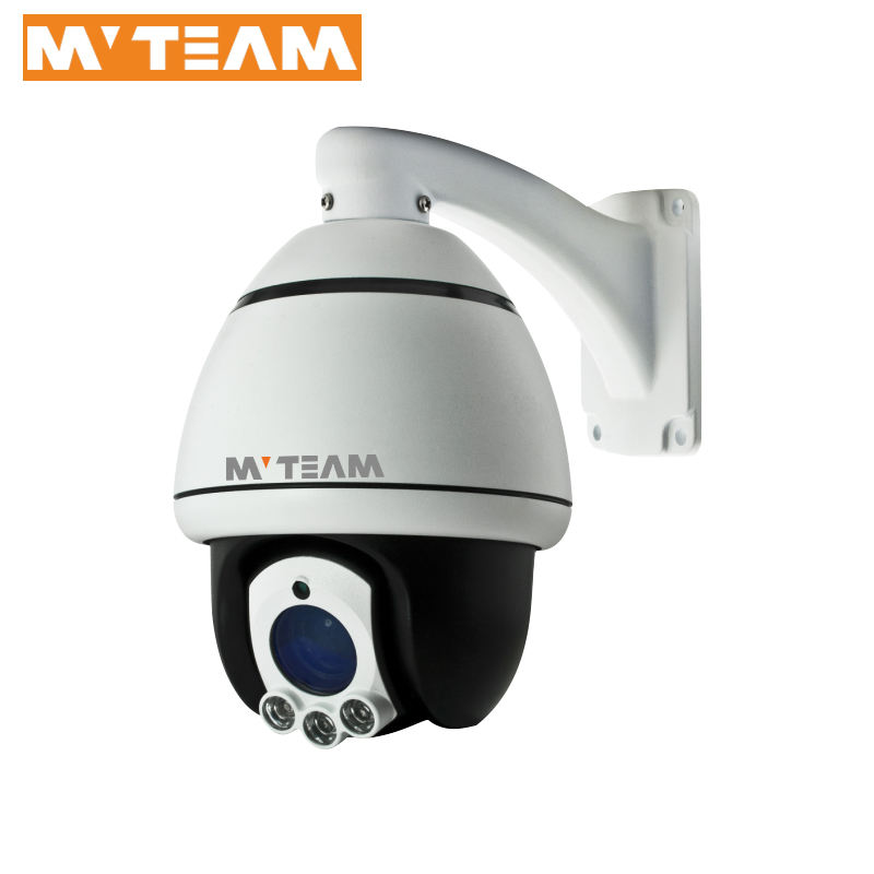 "New Product 10X Zoom 720P 1080P 4"" Mini ir indoor ptz camera"