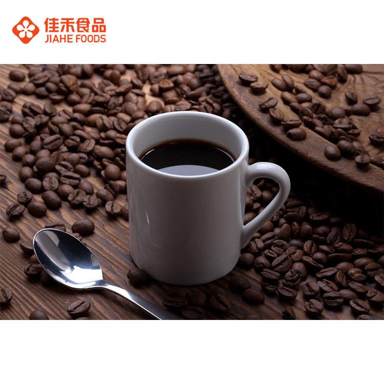 フルボディの3in1のコーヒー