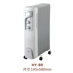 oil filled radiator/oil heaters/electric oil heater HY-B8