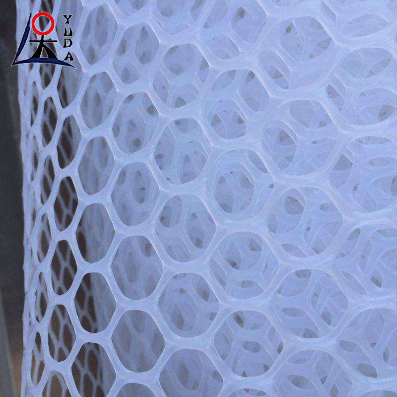 Poultry farming perforated plastic mesh panel safety fence net