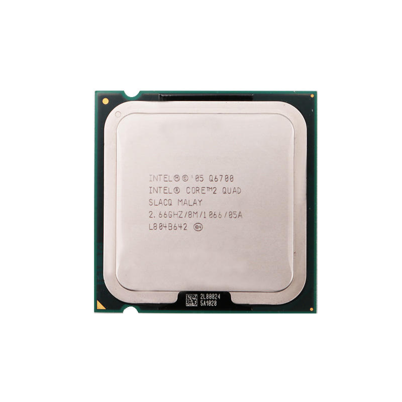 Q6700 procesador Intel Core 2 Quad Core 2,66 GHz 8MB Quad-Core Desktop LGA 775 CPU