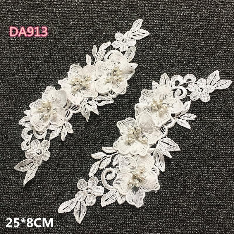 China Made 3D flower popular beaded lace applique