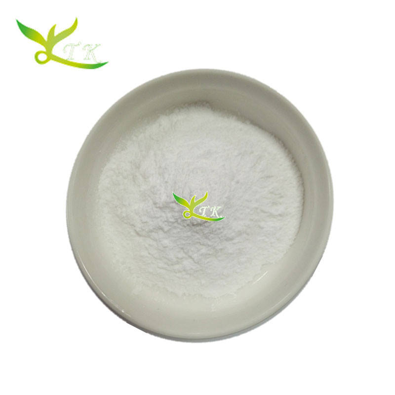 Wholesale Bulk Food Grade Magnesium Gluconate