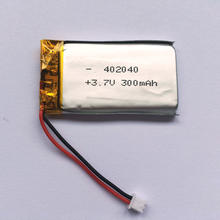 3.7V 1200mAh Rechargeable Polymer Li ion Battery For iPod GSP Tablet 402040-30