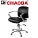 Antique Barber Chair / Reclining Salon Styling Chair / Beauty Salon Furniture SU-4008