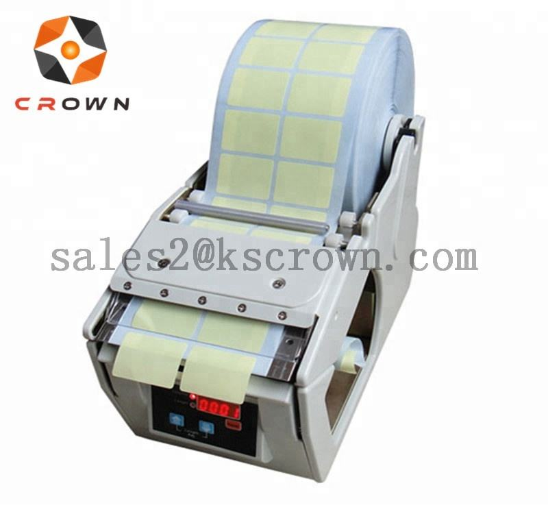 Automatic sticker separating machine label dispenser device X-100