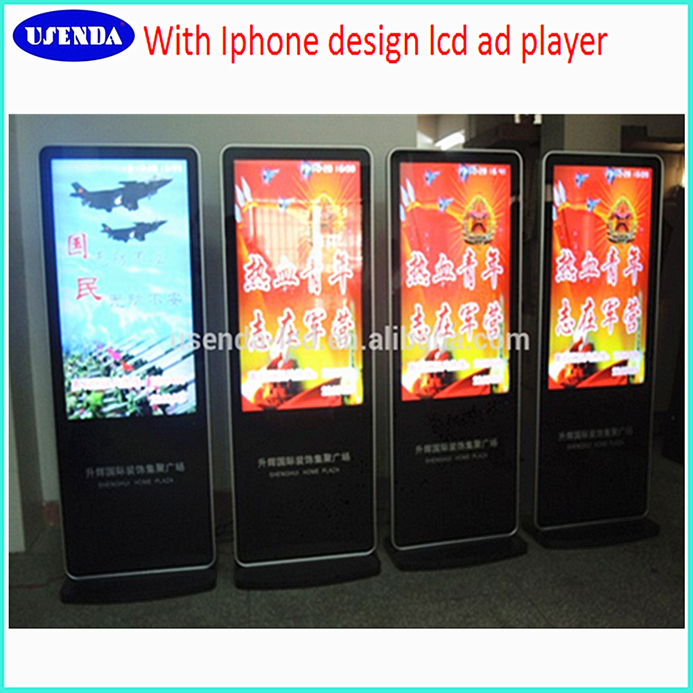 55 inch touch screen automaat stand-alone digital signage draadloze display