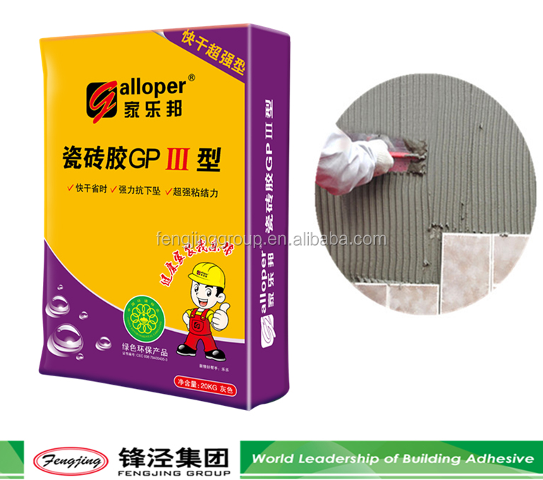 manufacturing process of tile adhesive grey