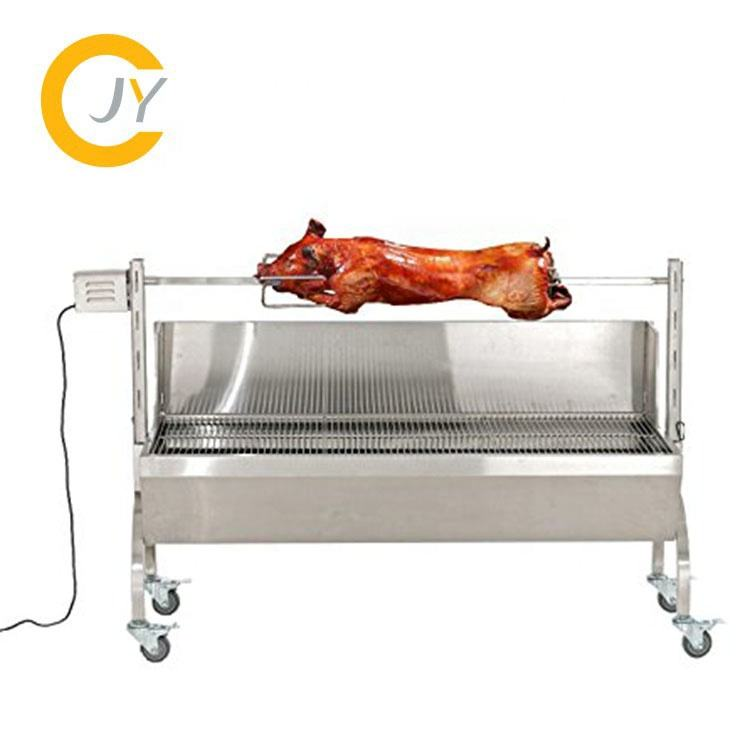 long Roaster Pig Lamb BBQ Spit Rotisserie Grill With Backcover