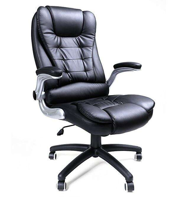 Office Swivel Chair with High Back Large Seat and Flip-Up Armrest Computer Desk Executive Chair PU