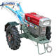 18hp two wheel farm walking tractor 25hp mini tractor tractors for agriculture
