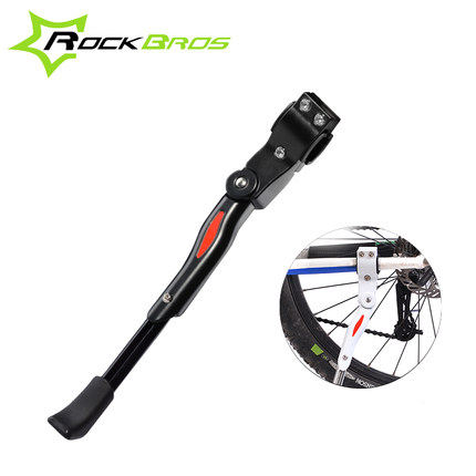 ROCKBROS Adjustable MTB Bike Stand Bicycle Rack Bike Side Kickstand