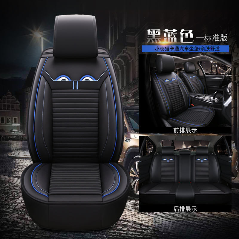 New Fashion Low Price Wholesale cheap car seat covers