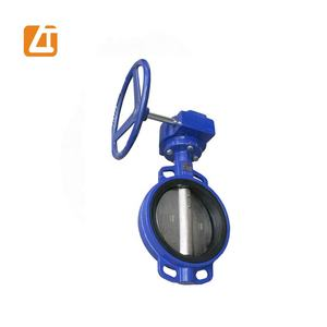 german wafer butterfly valve resilient seat wafer butterfly valve