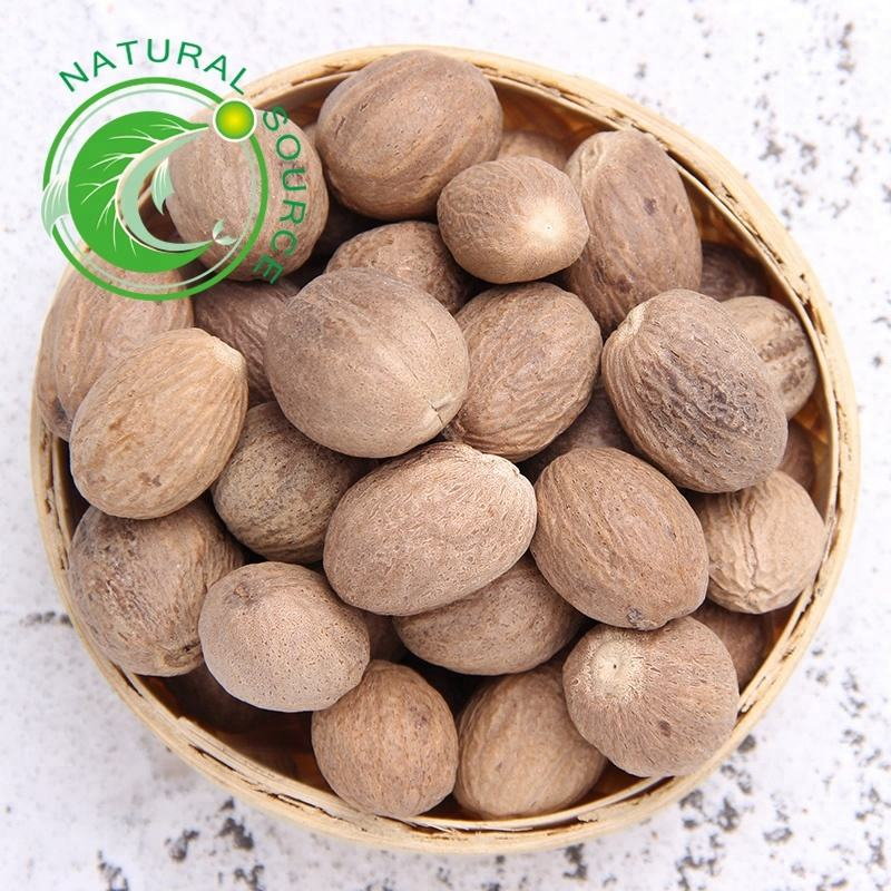 Rou Dou Kou Hot Sell Chinese Herbs Myristica Natural Seasoning Whole Dried Nutmeg