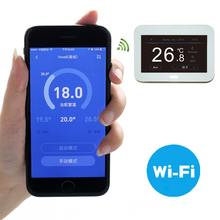 wifi smart thermostat for floor heating