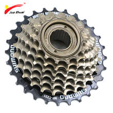 Bike Freewheel 7 Speed Cassette 14-28T for Sprocket Bike Gear Speed Ring For Ebike Mountain Road Bike Cycling Bicycle Parts