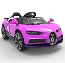 New Alison C03131 12v battery powered kids toy children car
