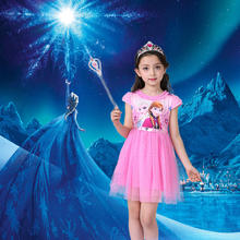 Wholesale Light Blue Frozen Kids Girl Cosplay Princess Anna dress for girl fancy costume