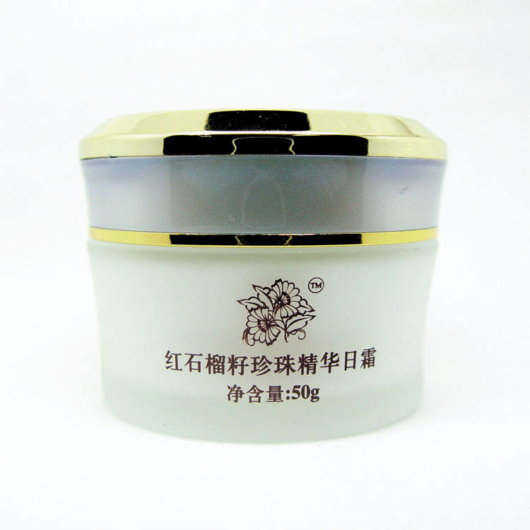 Private label Red pomegranate seed pearl essence day cream