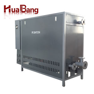 50kw thermal oil heater price boiler for enterprise production