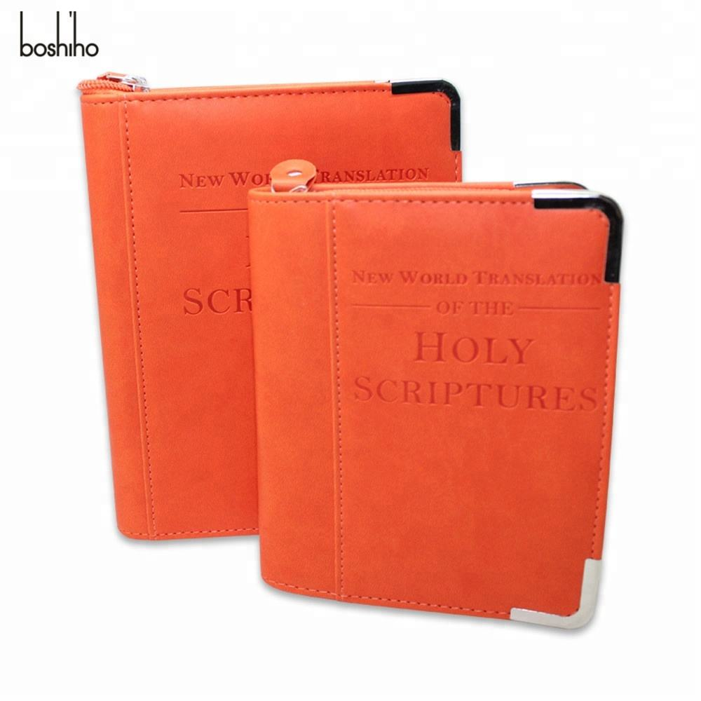 Boshiho Leather Bible Book Cover for Men and Women Precise Dimension Smooth PU Leather Perfect Gift for Christian