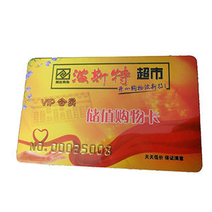 Embossed plastic pvc printing vip gym membership card
