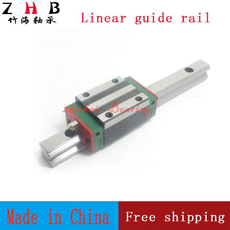 4 rails+ 8 SBR16UU blocks Linear guide linear rail SBR16-1200mm ,SUR