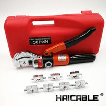 Hydraulic Rope Crimps HP-70CW Wire Cable Crimp Tool