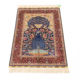 Turkey factories prayer rugs mosque saudi arabia gebetsteppich islam 2X3ft
