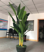 Artificial Fakes Decorative Banana Leaf Tree artificial banana tree plant