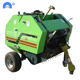 Agriculture Machine Mini Round Hay Baler For Sale