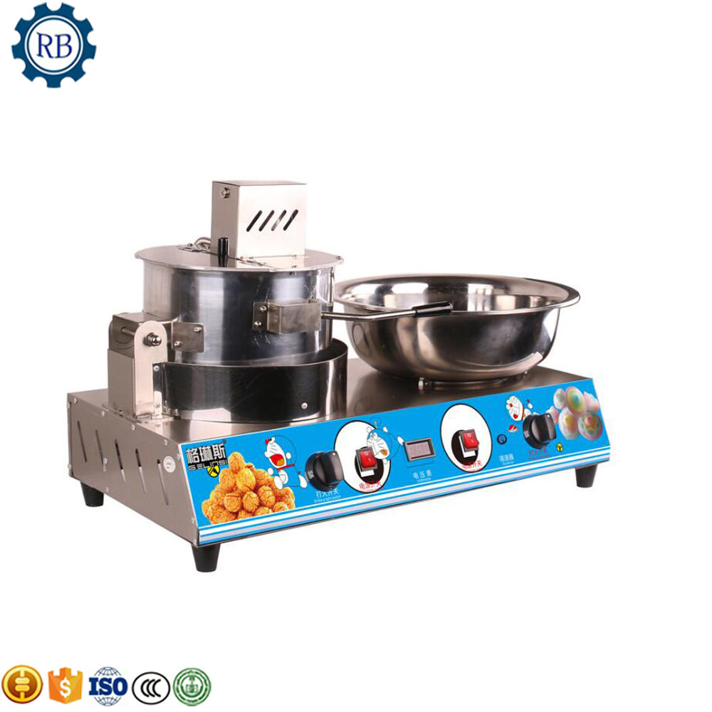 CE approved Professional Popcorn and Cotton Candy Making Machine popcorn popper of popcorn production line