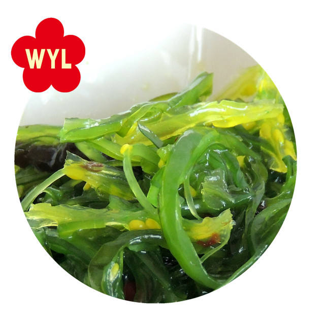 HACCP KOSHER HALAL FDA SEDEX BSCI quality wholesale China IQF frozen seaweed salad