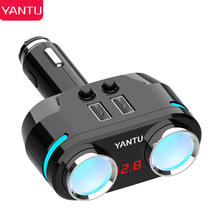 YANTU B39-1 mini size portable dual ports smart phone charger car cigarette lighter splitter
