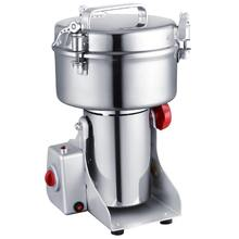 1000g kitchen grinder machine spices powder making machine soya bean grinder Flour Mill